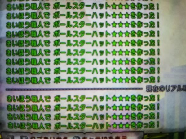 92c01201 9b99 4fe7 bd19 d3eb4d3f50ad
