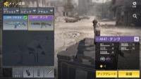 CoD|Call of Duty HEROES(CoD)