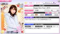 SSR 秋元真夏 Happy new year 2019 リセマラ 乃木フェス|乃木フェス(乃木坂46 リズムフェスティバル)