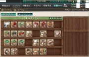 艦これ 引退 甲14 ほぼコンプ ランカー装備あり|艦隊これくしょん(艦これ)