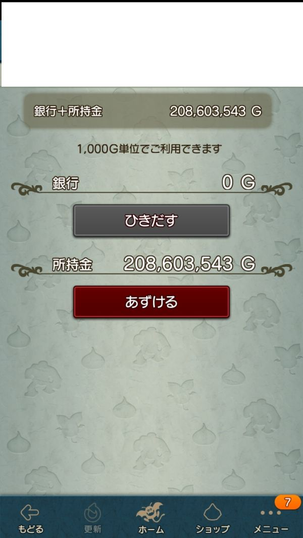 B366c8bf 1f04 46d1 9c56 b96b288fa0c1