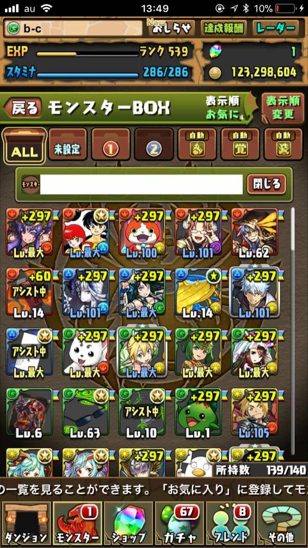 Bc5e4da4 09c9 4f77 ad1d b3bc5144adcd