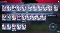 引退売り 戦力100|MLB:9イニングス18