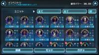 スターウォーズ銀河の英雄 最強データ|スターウォーズ 銀河の英雄