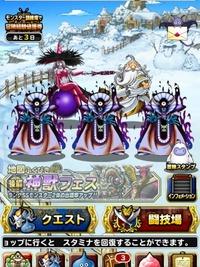 新生ゾーマ3体 神さま グレイツェル ドラクエ スーパーライト(DQMSL)