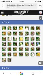 ff14 バハムート鯖 アカウント侍IL321|ファイナルファンタジー14(FF14)