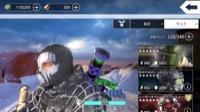 防具 アフターパルス- Elite Army FPS 戦争