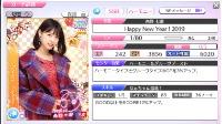 SSR 西野七瀬  Happy new year 2019 リセマラ 乃木フェス  |乃木フェス(乃木坂46 リズムフェスティバル)