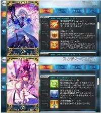 スキル「LV9」: マーリン+ス  カ ディ +1000~ 120 0聖晶石 终章 |FGO