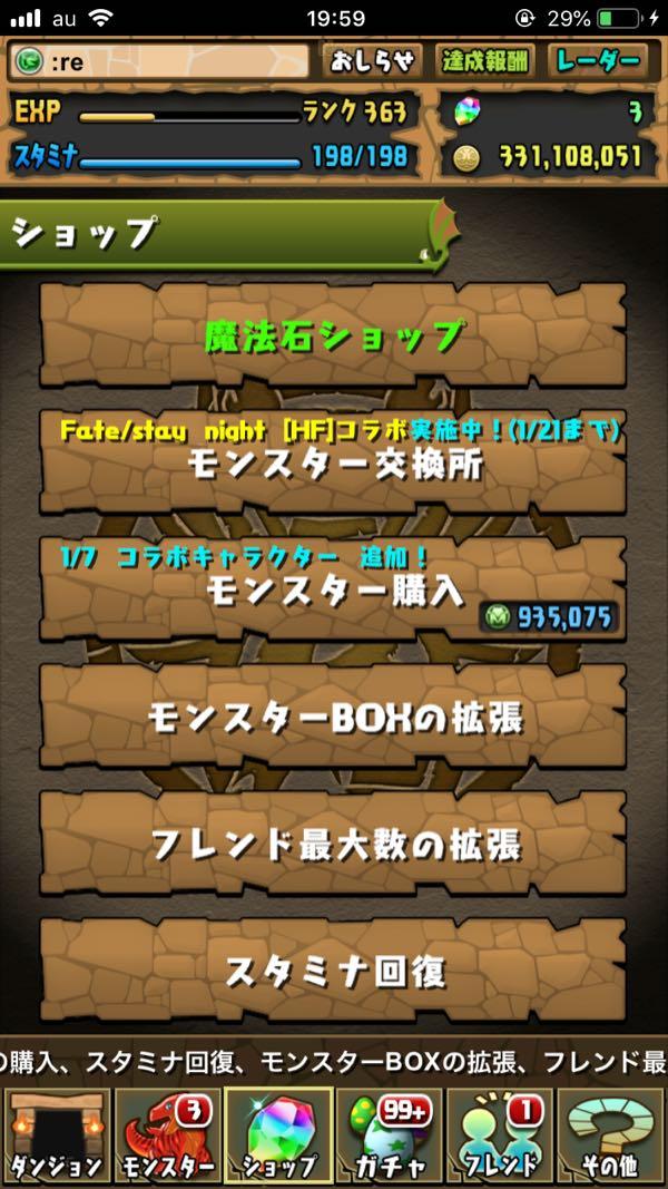 F7c52426 0f24 496a 999a 6edb1f461846