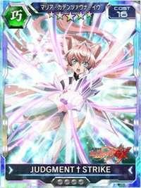 マリア・カデンツァヴナ・イヴ 【JUDGMENT†STRIKE】リセマラ3|戦姫絶唱シンフォギアXD UNLIMITED