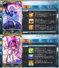 スキル「LV9」: マーリン+ス カ ディ +1000~ 1200聖晶石  终章|FGO