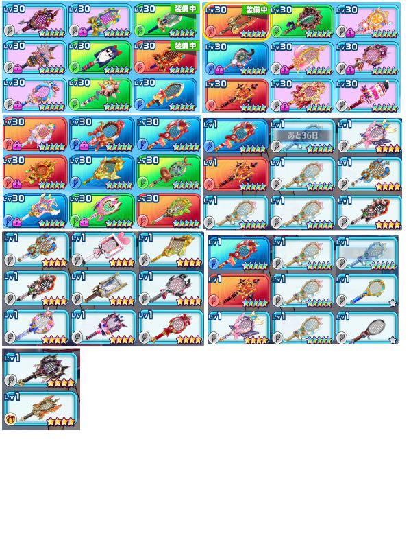 3455e5cf 7e75 4d6b bd8c 2540a9ab3d10