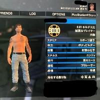 【PS4版】GTA5 転送済み|グランドセフトオートオンライン(GTA)