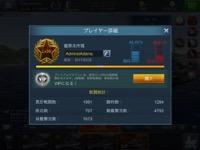 全艦艇・全乗組員・全迷彩コンプリート  25万円課金アカウント|World War Battleship(WWB)