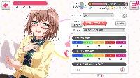 ピュアパスパレ3人高ランク初期垢|バンドリ!ガールズバンドパーティ(ガルパ)