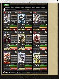 ワールド3|戦国IXA