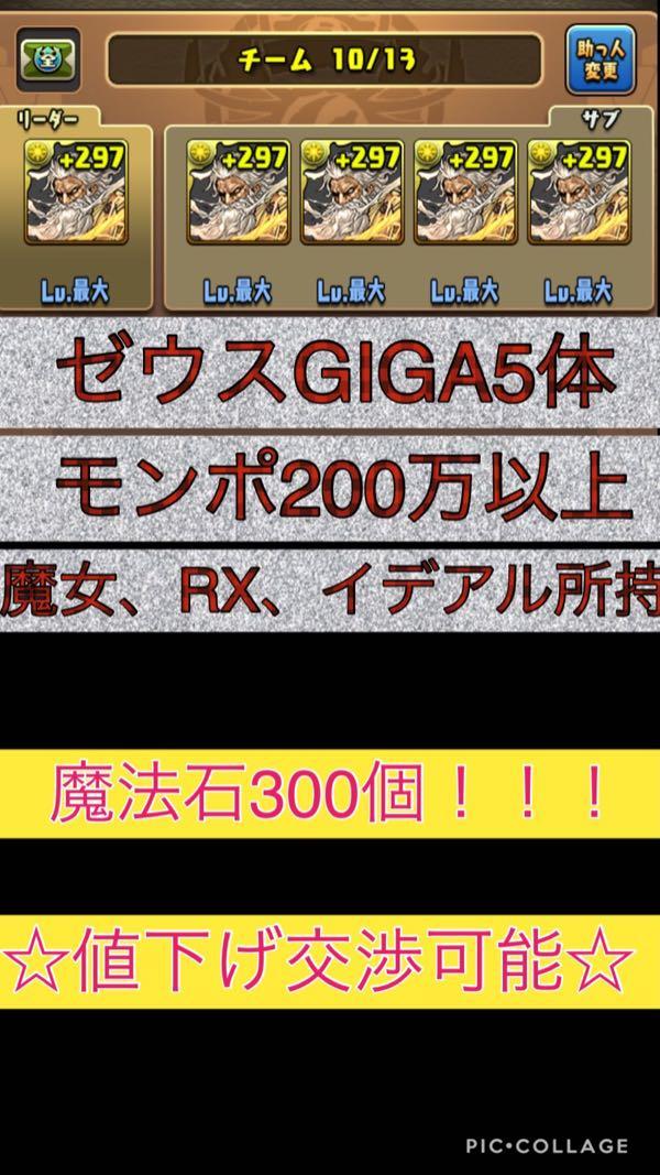 6a080232 f1a4 447b 9dee bf0c76267208