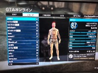 PS4 GTA5垢|グランドセフトオートオンライン(GTA)