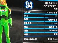 PS4版 GTA5垢|グランドセフトオートオンライン(GTA)