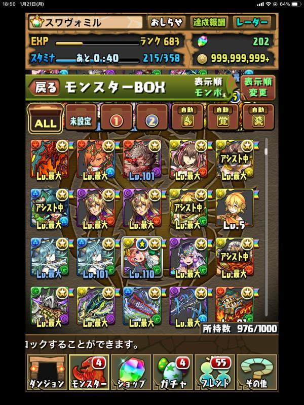 Ef5606b9 a31d 464f a832 b33c12e1a76d