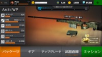 コイン200万超 ジェム50万超 sniper3D(スナイパー3D)