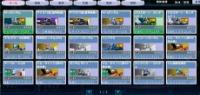 金Hi-vガンダム ユニコーンx2 クロボンほか DX57 マスチケ220 大将経験 F連|機動戦士ガンダムオンライン
