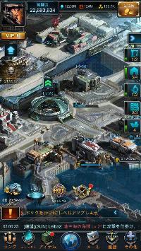 SCAR|戦艦ファイナル -最後の戦い