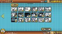超激レア138体⤴︎ 限定・伝説コンプ!猫缶2万個!|にゃんこ大戦争