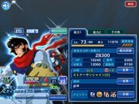 引退垢  スーパーロボット大戦X-Ω(クロスオメガ)