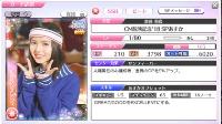 SSR 齋藤飛鳥 CM放送記念  リセマラ 乃木フェス |乃木フェス(乃木坂46 リズムフェスティバル)