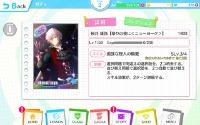SSR 桜井雄弥+千羽柾樹 リセマラアカウント|re コロキュアル