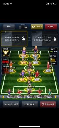 100,000円以上から受付(1/27〆切)|ポケットサッカークラブ