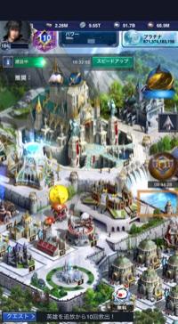 ファイナルファンタジー 新たなる王国 ファイナルファンタジー15(FF15) 新たなる王国