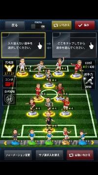 Android金台座16人、銀台座105人|ポケットサッカークラブ