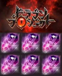 5000~6000魔石+1-6SSスキル+4-10SSモンスト 初期アカウント  ドラゴンプロジェクト(ドラプロ)