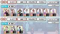 SSR×3【ナース・春原理沙】【女医×2・源蘭香+八尾深白】リセマラアカウント|療成敗!ジェットナース