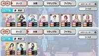 SSR×2【ナース・神宮陽菜】【女医・高葉藍】リセマラアカウント|療成敗!ジェットナース