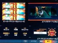 bo3 レベル675アカウント|Call of Duty3(CoD:BO3)