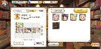 微進行 SSRユニコ+コバルト+ココ|絵師神の絆