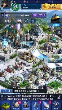 ファイナル ファンタジー 15 パワー 10 万