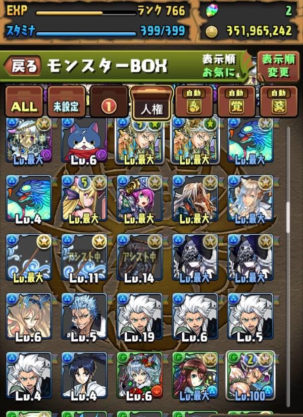B1297d56 abfa 4df1 ac09 beafc9fcd88a