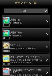 【bc様専用】【引退】777NEXT|777NEXT(スリーセブンネクスト)