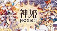 魔宝石92000個↑+チケット65枚  リセマラアカウント  神姫プロジェクト A(神プロ)