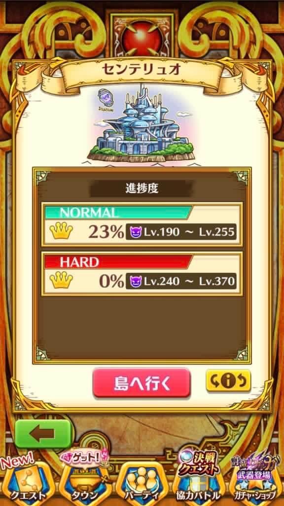 B32d4aef 5b41 493b 9294 ac6d4f78acd5