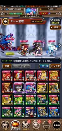 ☆メダルヒーローズ☆ |メダルヒーローズ(メダヒロ)
