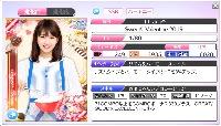 井上小百合SSR Sweet♡Valentine|乃木フェス(乃木坂46 リズムフェスティバル)