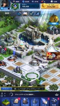 城レベル11  課金アイテム未使用  ゴールド大量 ファイナルファンタジー15(FF15) 新たなる王国