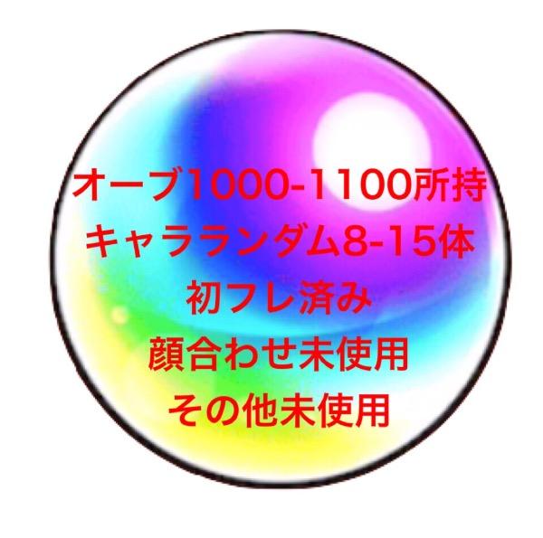 61b655d1 f519 4553 a2ba c6f765a5f9ff