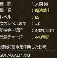 to****|ドラクエ10(DQX)